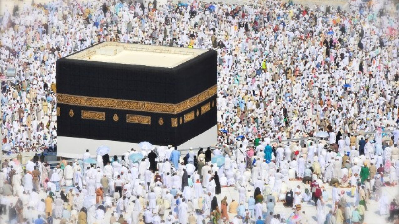 Hajj 2018: Cooking facility not allowed for pilgrims of Green