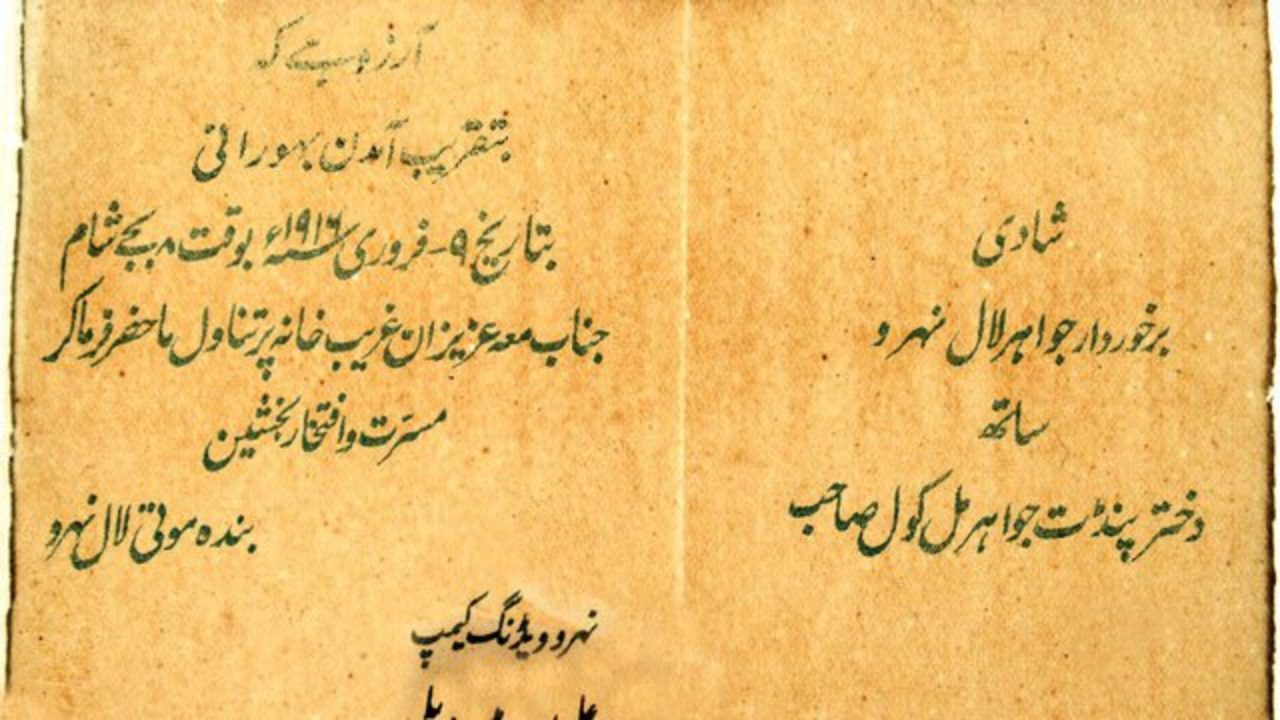 Jawaharlal Nehru S Wedding Invitation Was Printed In Urdu The Siasat Daily Archive