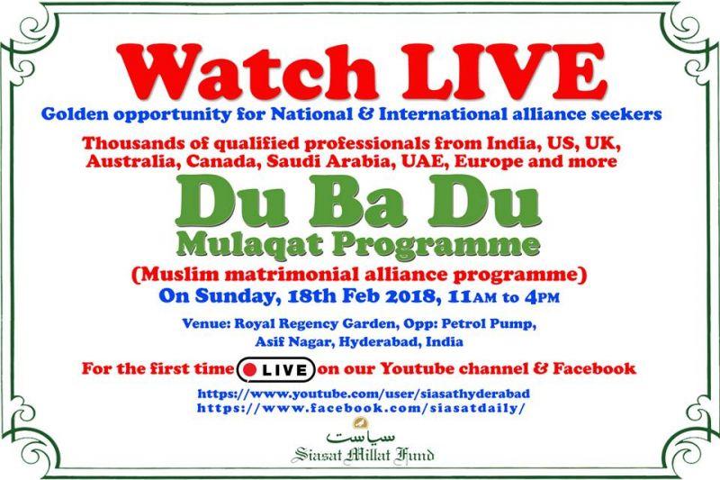 82nd DU BA DU Program live – The Siasat Daily