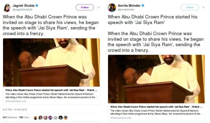 Times Now wrongly attributes a speech starting with 'Jai